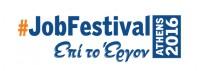 JobFestival2016 logo