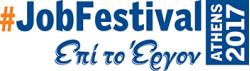 athensJobfestival2017